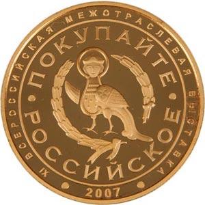 Золотая медаль Душа Алексеева